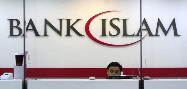 البنوك-الاسلامية-بالمغرب