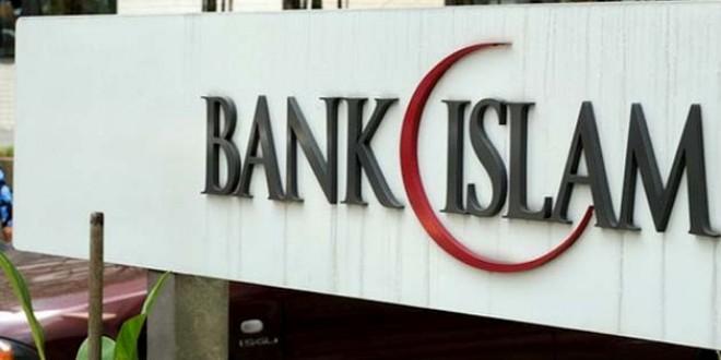 بنك اسلامي