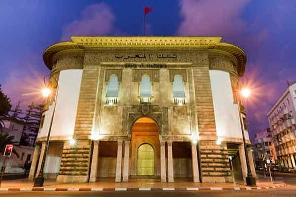 بنك المغرب المركزي