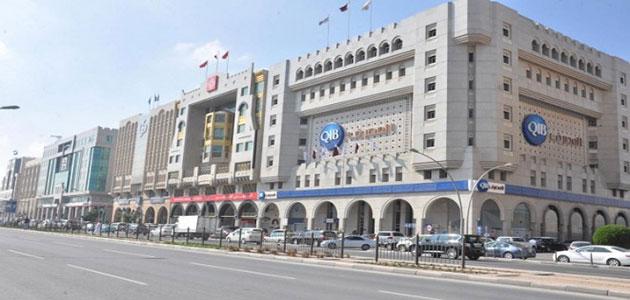 بنك-قطر-الإسلامي