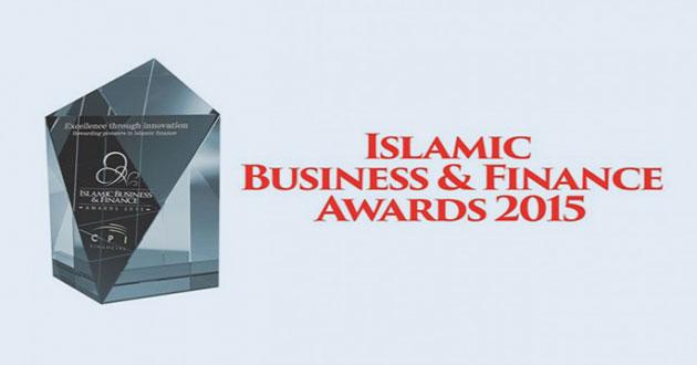 جوائز-المال-و-الأعمال-الإقتصادية