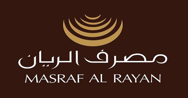 مصرف الريان القطري