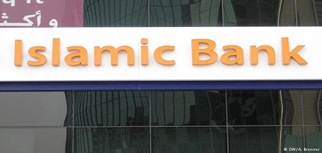 البنوك-الإسلامية-في-الكويت