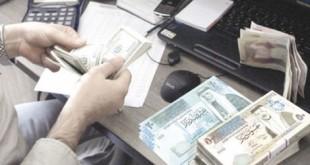 البنوك الاسلامية في فلسطين