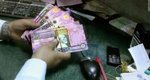 البنوك الاسلامية في ليبيا