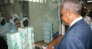 البنوك السودانية