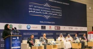 المؤتمر الدولي العاشر للاقتصاد والتمويل الإسلامي
