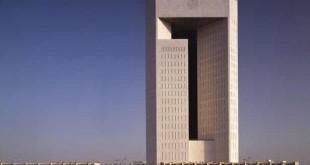 البنك الاسلامي للتنمية- arabnak